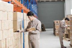 仓储配送一体化WMS的解决方案